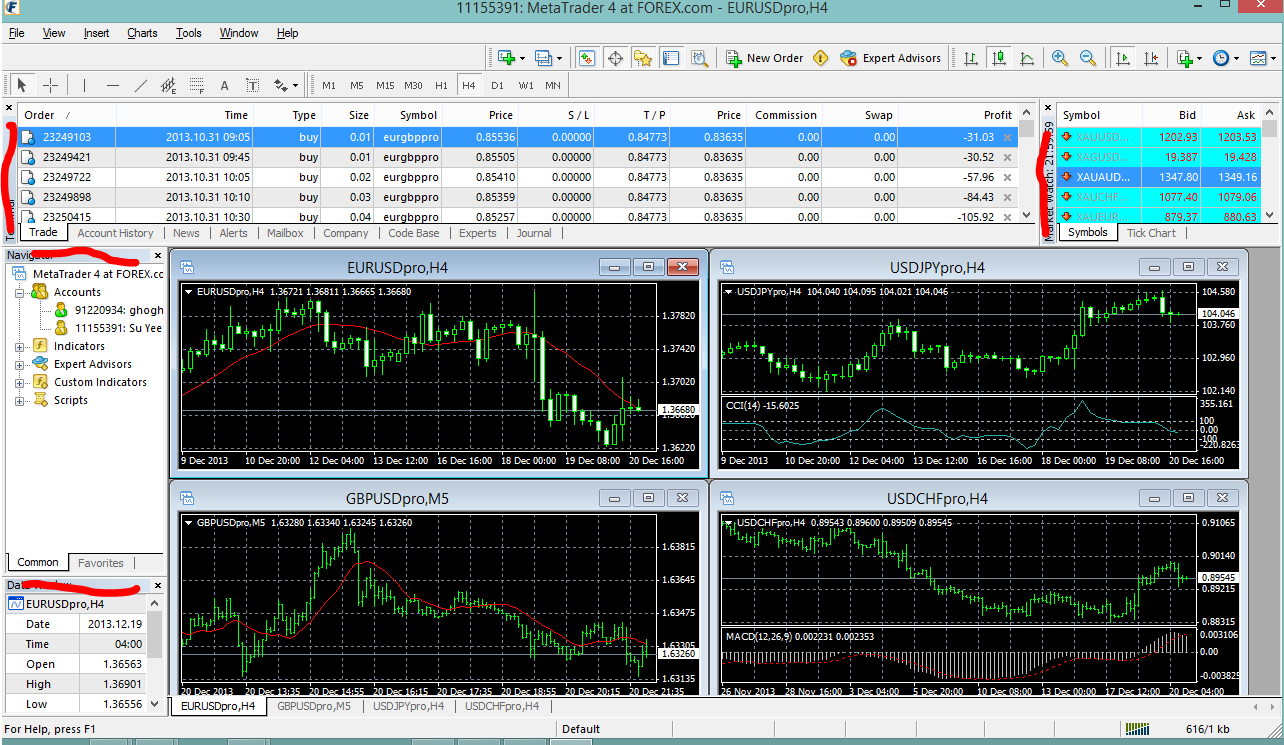 currency exchange application for pc