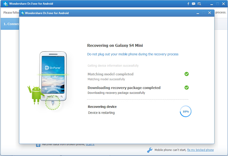 application for galaxy s5 recovery