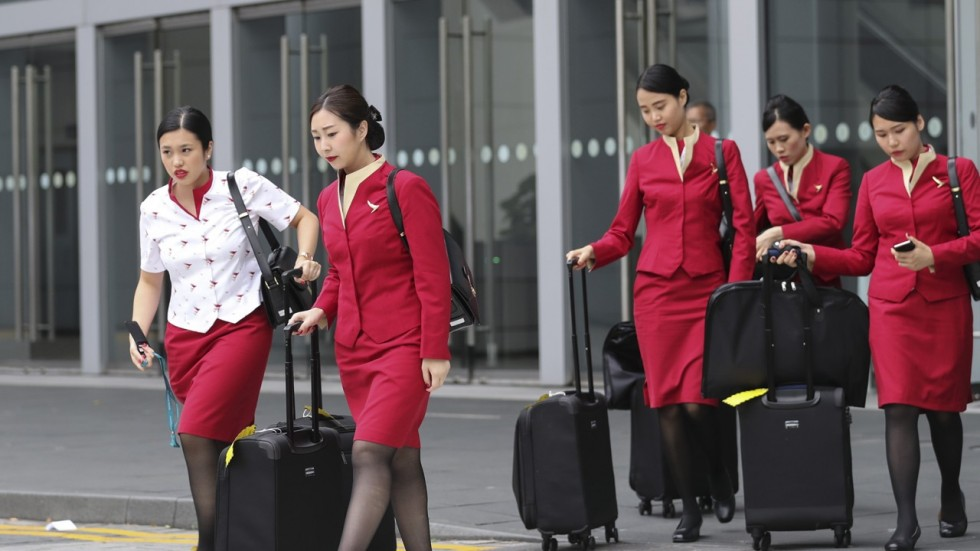 cathay pacific flight attendant online application