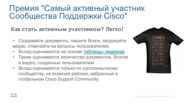 cisco unified reporting web application