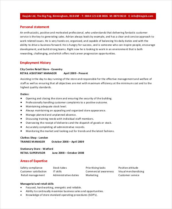 application for assistant manager position