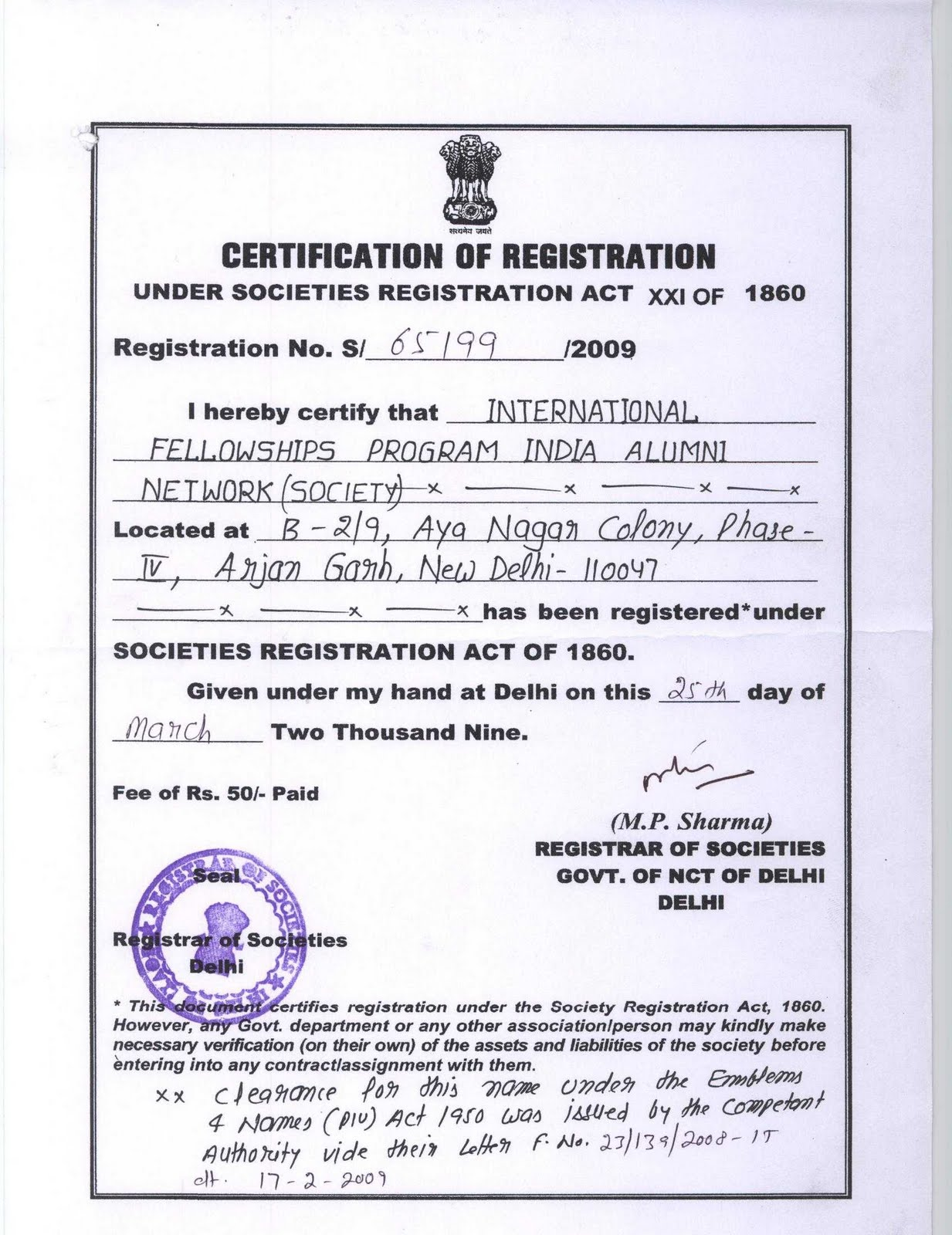 application for income tax certificate